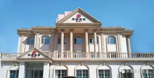 心海集团被指以众筹名义组织传销 -直销专业网