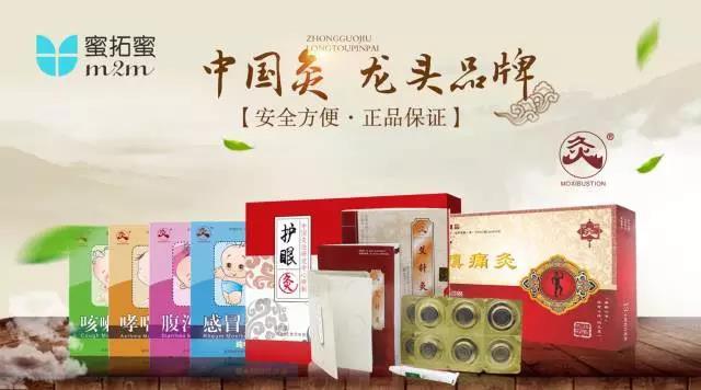 美妆产品宣传海报