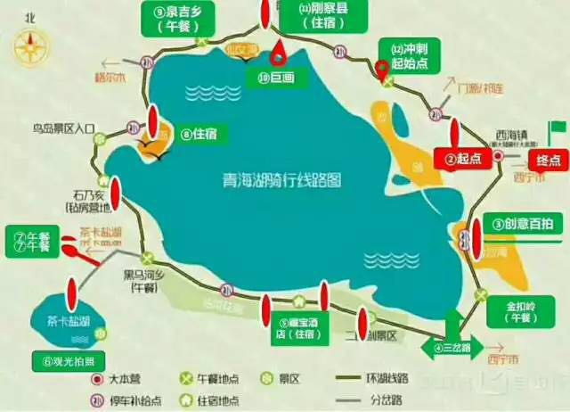 青海景点地图高清版