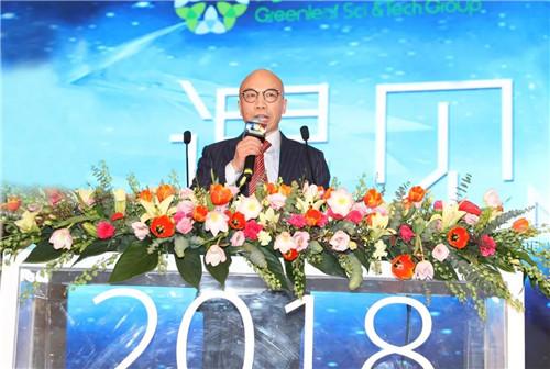 绿叶科技集团2017年员工表彰盛典暨贺岁晚会盛大召开