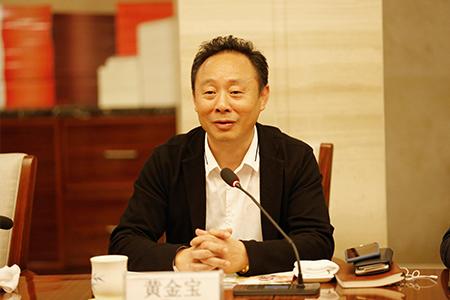 中国营养保健协会及各省协会领导莅临三生指导