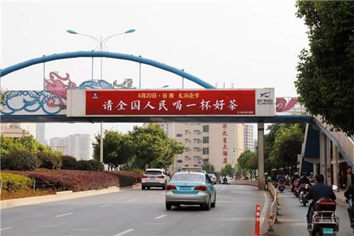 昆明全城筑起红色风景线,为理想龙润茶节打call!