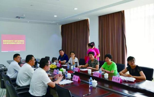 山东省和青岛市工商局相关工作人员,来到直企进行考察调研