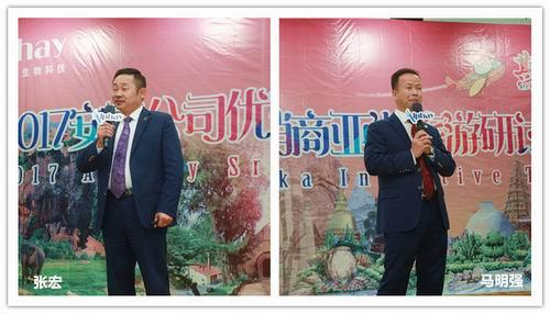 2017安惠公司优秀经销商亚洲旅游研讨会举行