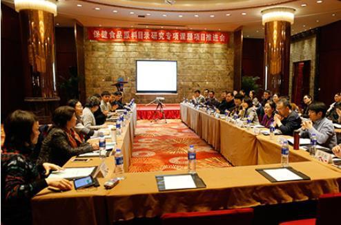 三生(中国)首次参与国家标准研究项目