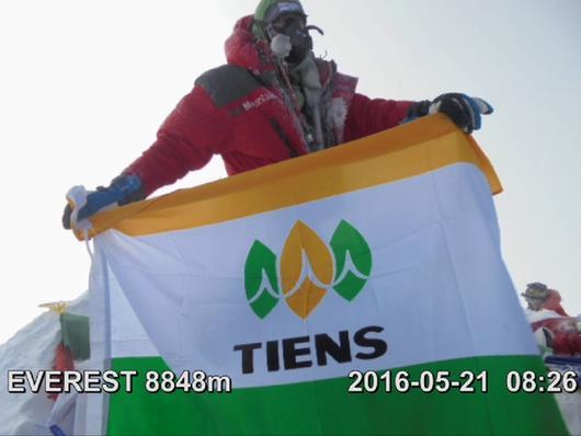 登山旗帜设计图