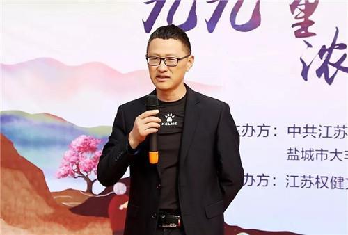 """权健开展""""九九重阳节 浓浓敬老情""""公益活动"""