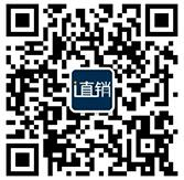 """江苏破获特大""""传销式""""网络交友诈骗案 抓获40余人"""